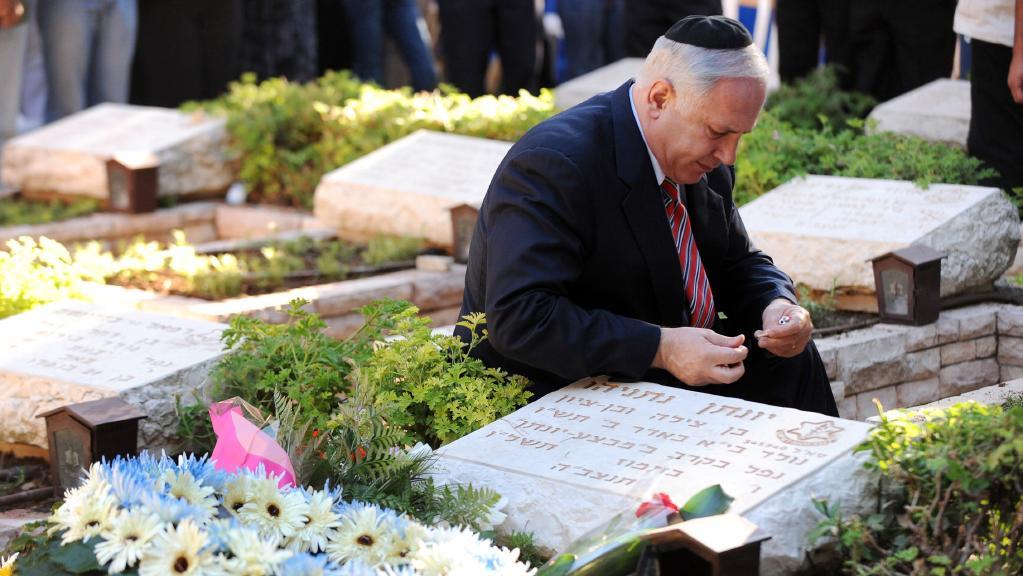 photo Netanyahu